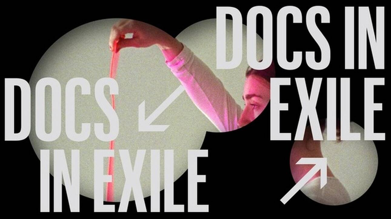 Docs in Exile Film Festival
