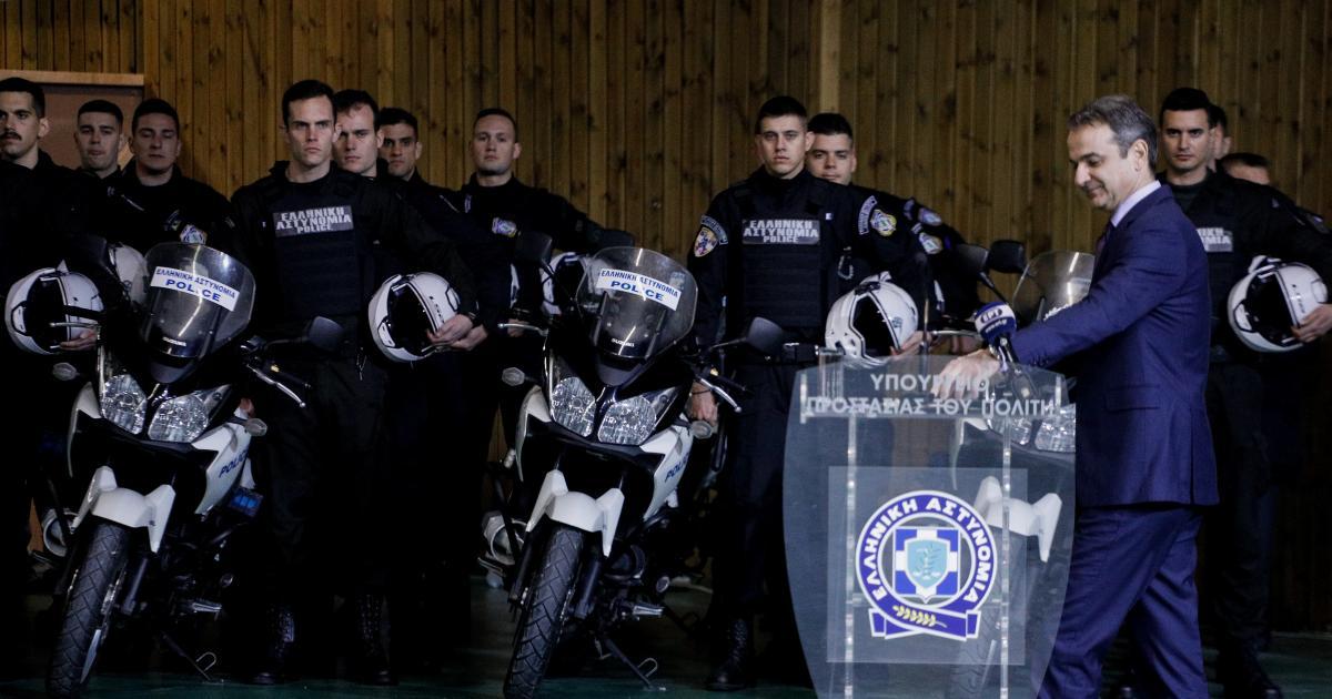 Η Ενίσχυση της Ελληνικής Αστυνομίας