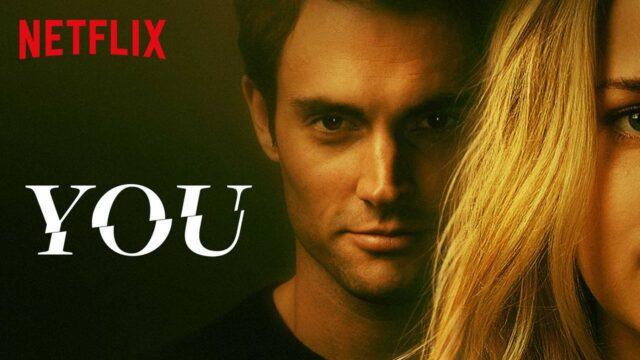 σειρές του Netflix