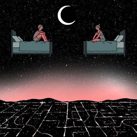 σχέση από απόσταση