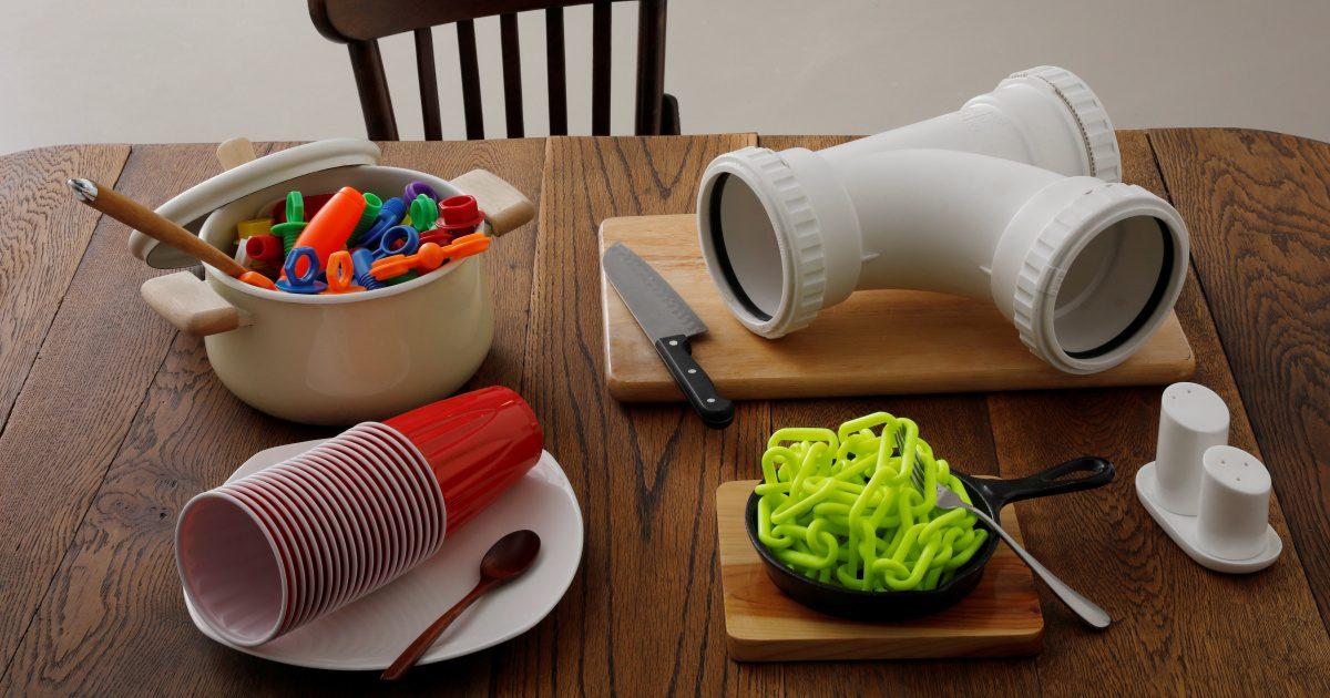 Πλαστικό γεύμα