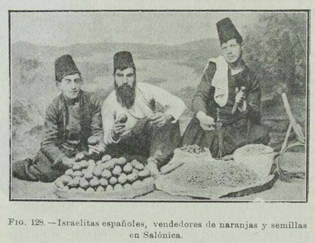 Ελί Μοδιάνο