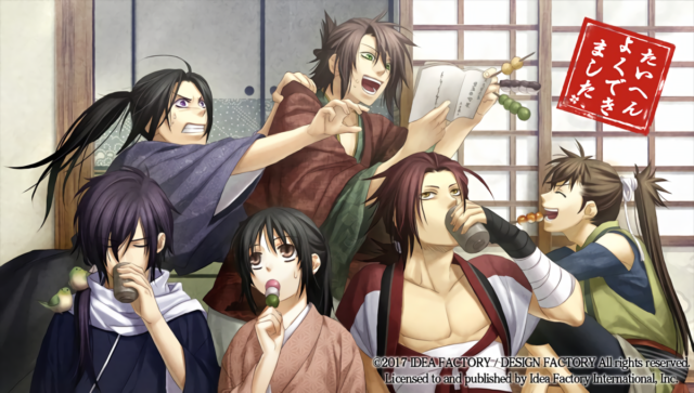 hakuoki, otome games, kyoto winds, visual novel, samurai, shinsegumi