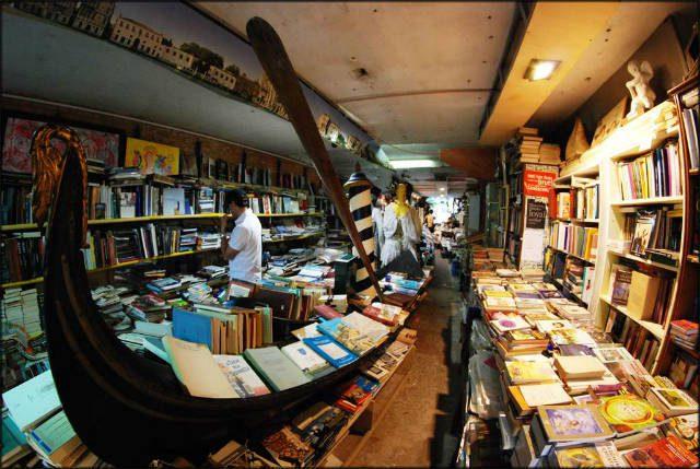 παράξενα βιβλιοπωλεία