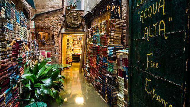 μικρό βιβλιοπωλείο