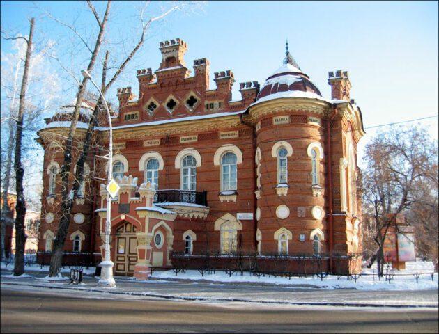 Ρωσία Ιρκουτσκ