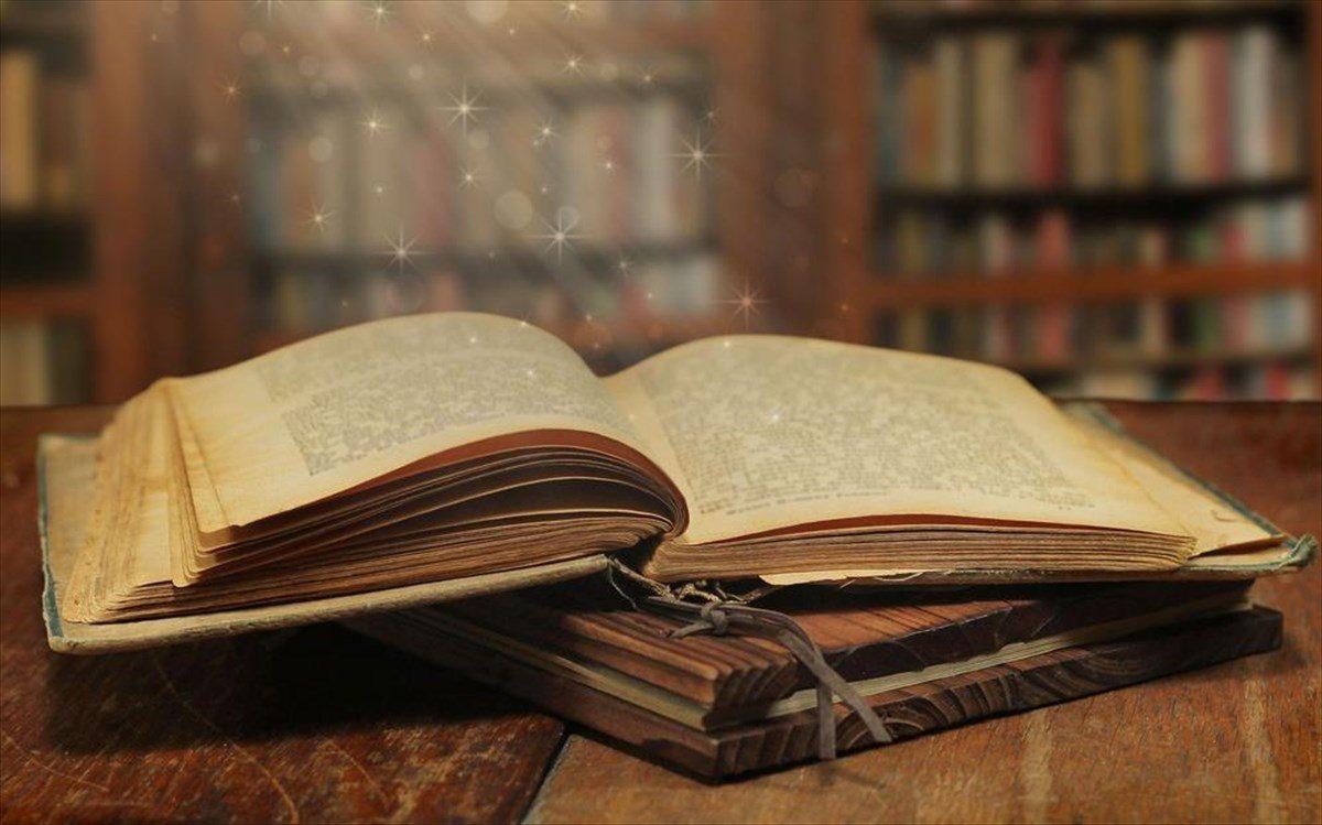 άνθρωποι και βιβλία