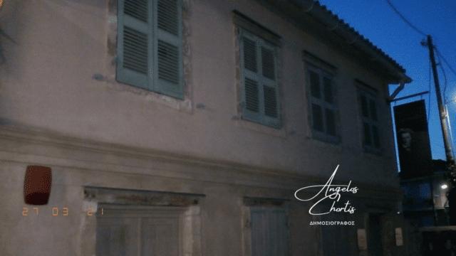 Το σπίτι του Άγγελου Σικελιανού, δείγμα κατασκευής αντισεισμικής αρχιτεκτονικής.