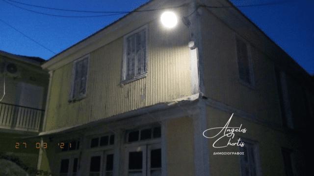 Σπίτι κατασκευασμένο με χαρακτηριστικά αντισεισμικής αρχιτεκτονικής. (Νυχτερινή λήψη).