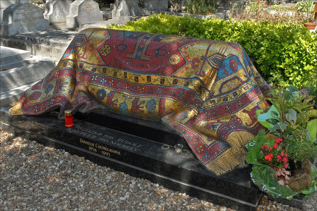 Τάφος Νουρέγιεφ