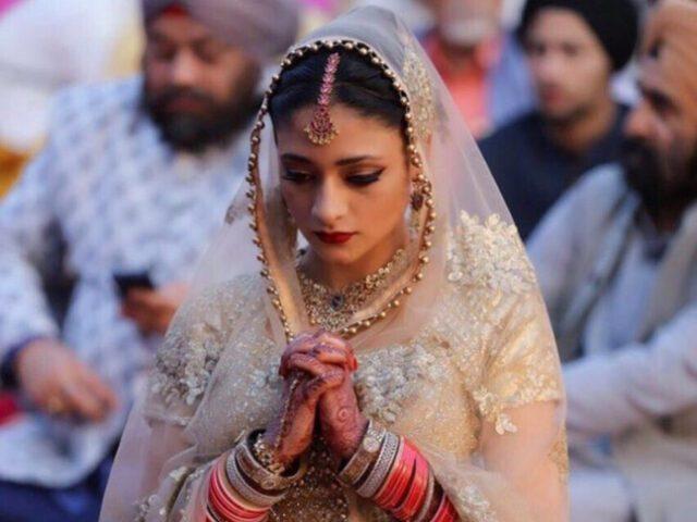 Made in Heaven bride