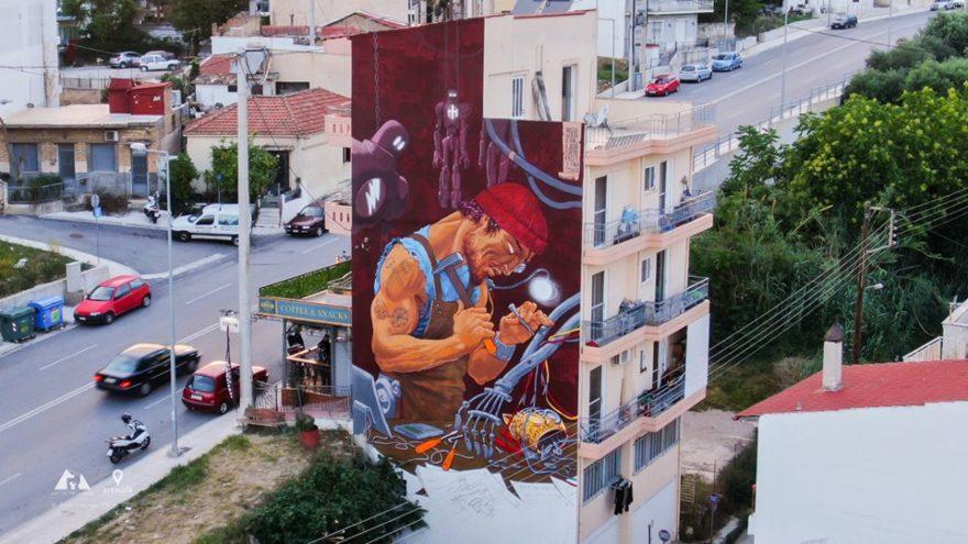 Street Art, Πάτρα