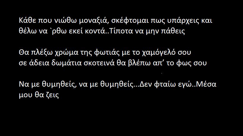 Μπάμπης Στόκας