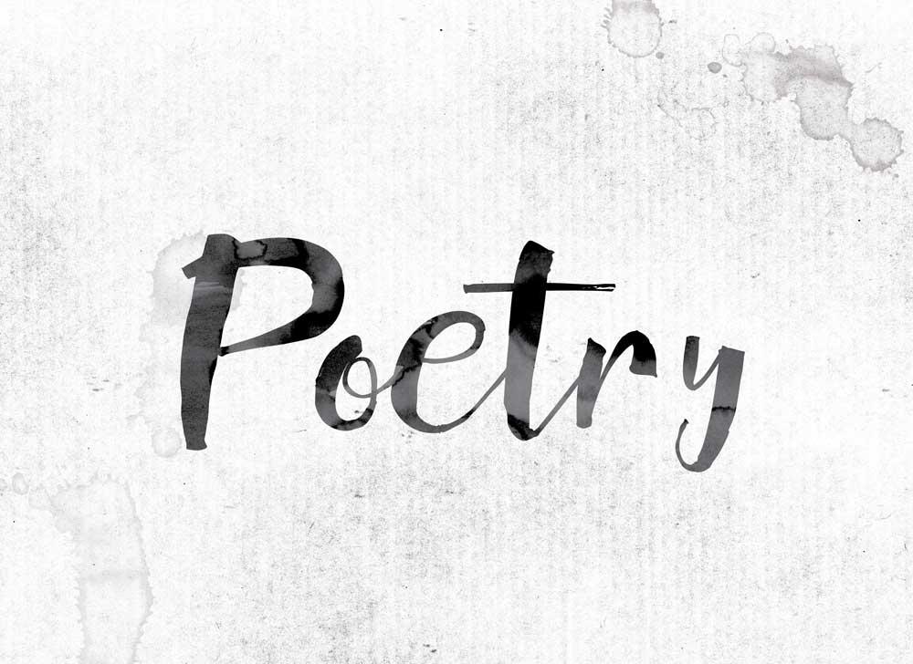 Ποίηση και Έρωτας