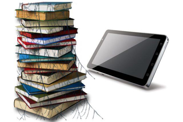 Τεχνολογία vs Βιβλίο