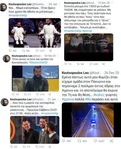 koutsopoulos twitter
