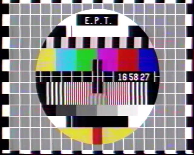 δεκαετία 90