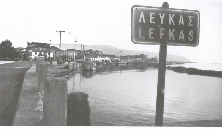 Ο Πόντες στη Λευκάδα το 1972.