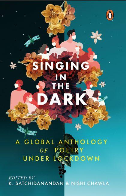 Εξώφυλλο βιβλίου: Singing in the Dark