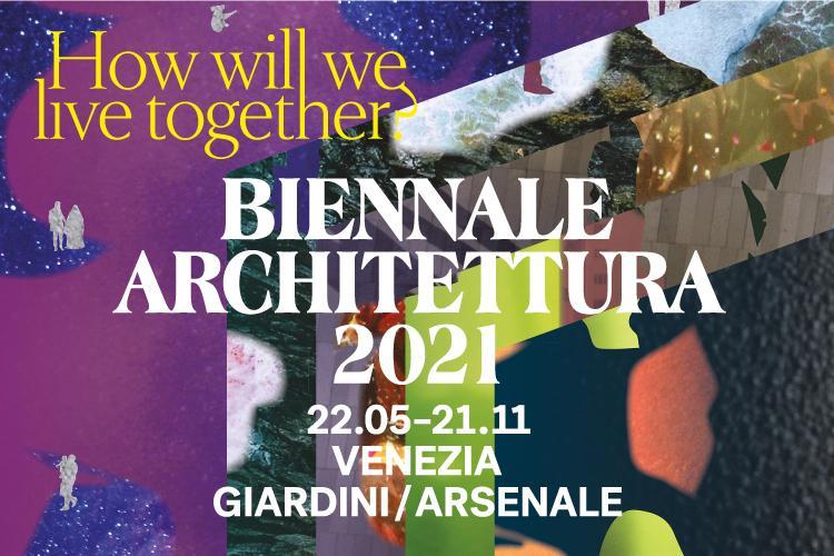 Μπιενάλε Αρχιτεκτονικής Βενετίας 2021