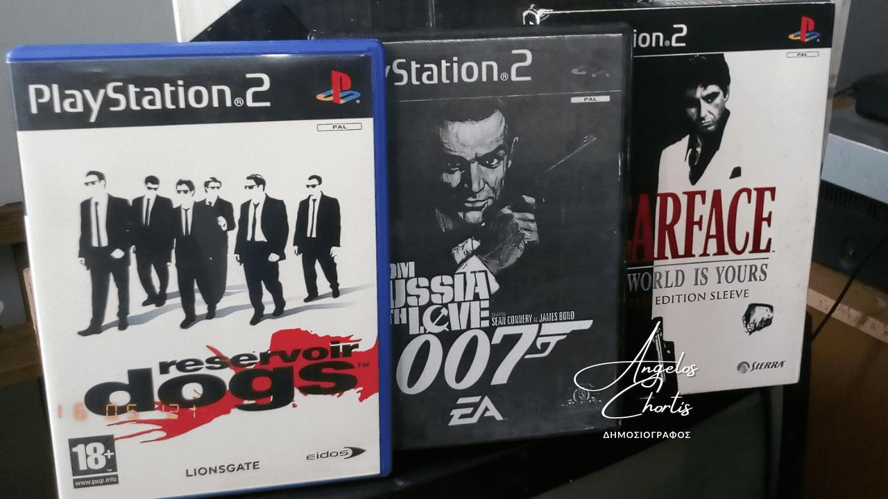 Βιντεοπαιχνίδια για το PS2.