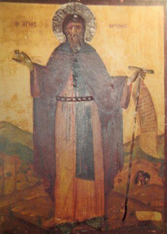 Ο Άγιος Αντώνιος.