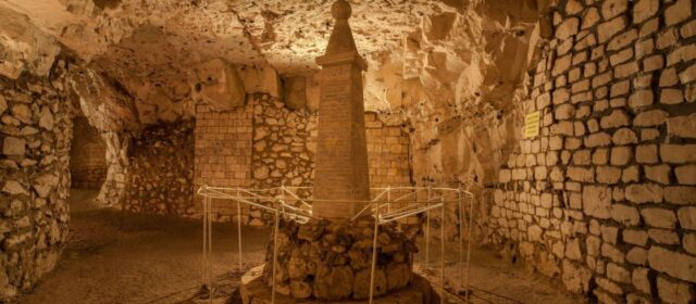 υπόγεια πόλη