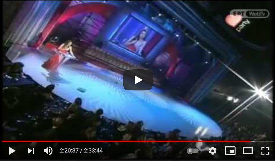 ελληνικός τελικος eurovision