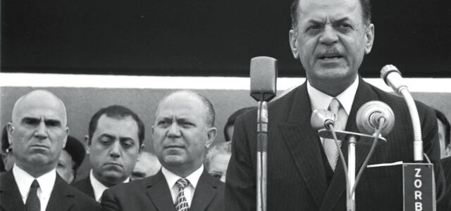 Η δικτατορία στην Ελλάδα