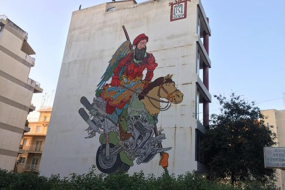 Πάτρα, Street Art Festival