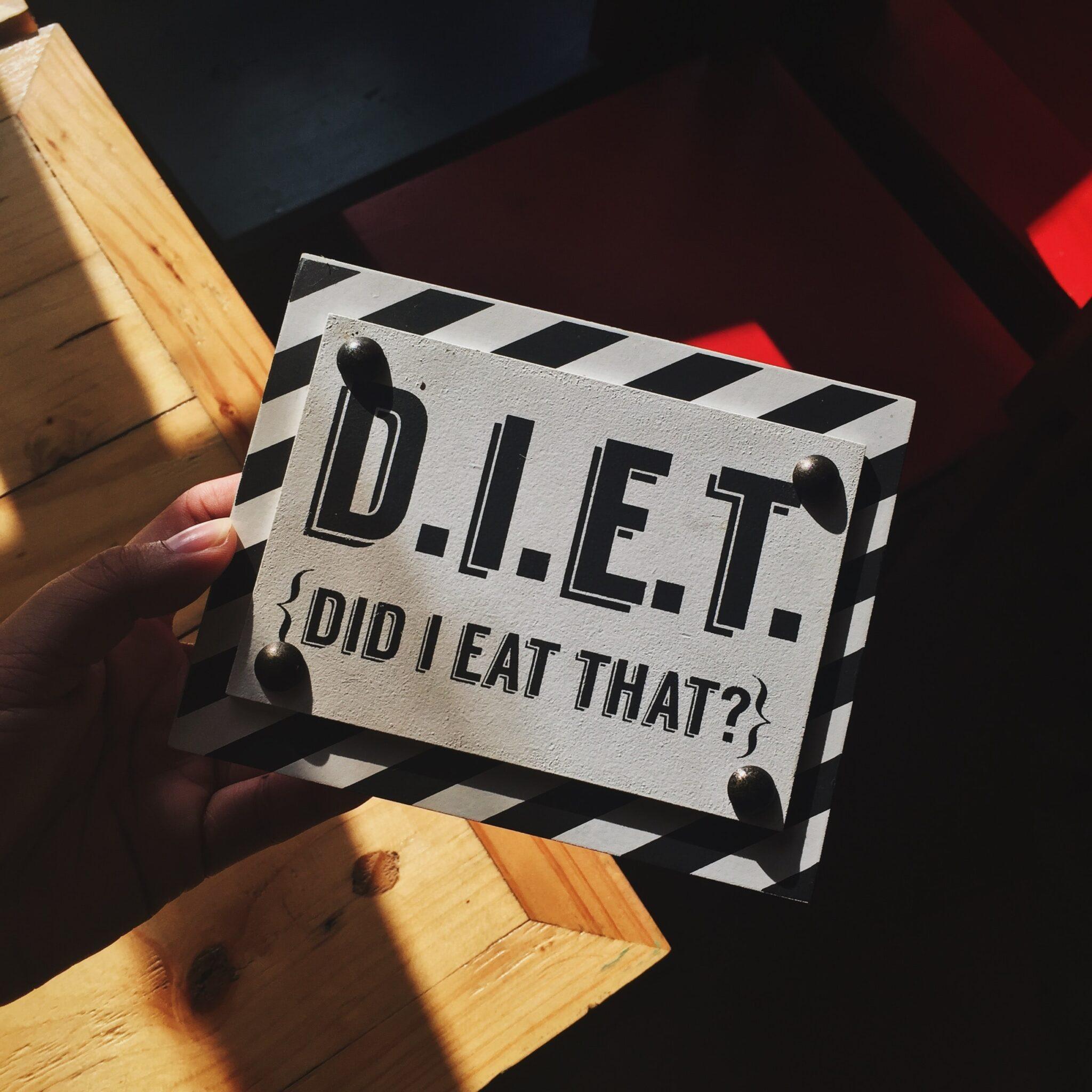 Δίαιτα ή διατροφή