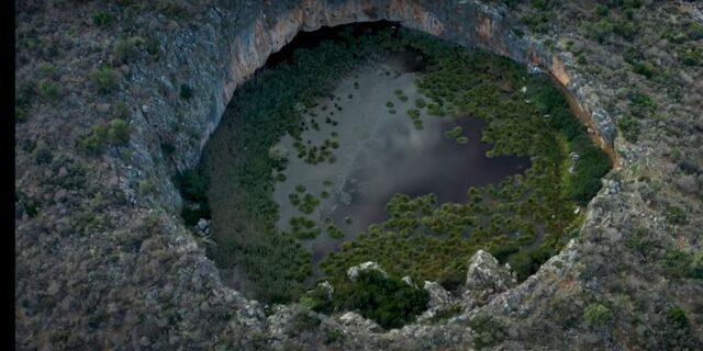 Ο κρατήρας της Ιτέας