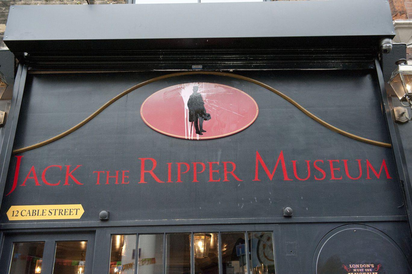 μουσείο του τζακ του αντεροβγάλτη