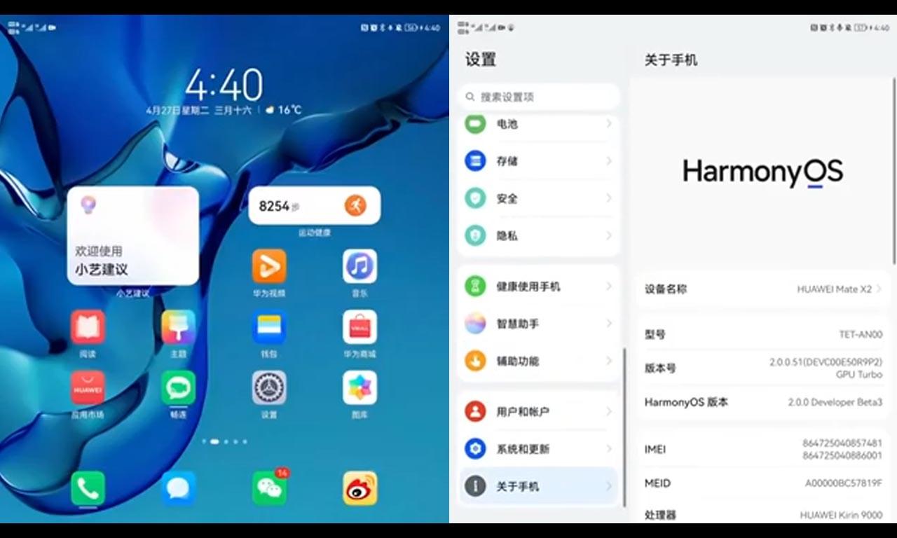 Η Huawei λανσάρει το λειτουργικό HarmonyOS