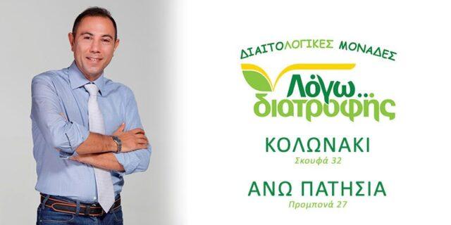 Γρηγοράκης