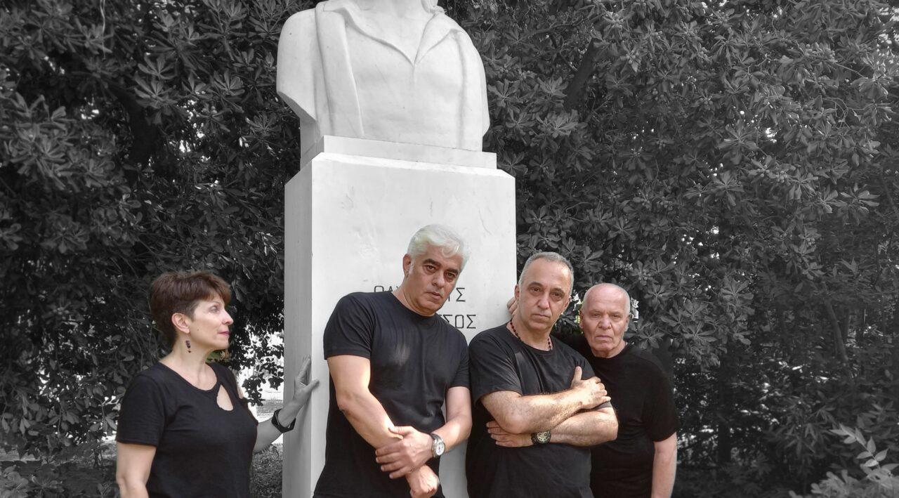 Τέσσερις ηθοποιοί της παράστασης ποζάρουν για το δελτίο τύπου σε ένα άγαλμα εξωτερικού τοπίου.
