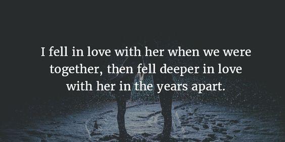 H πρώτη αγάπη