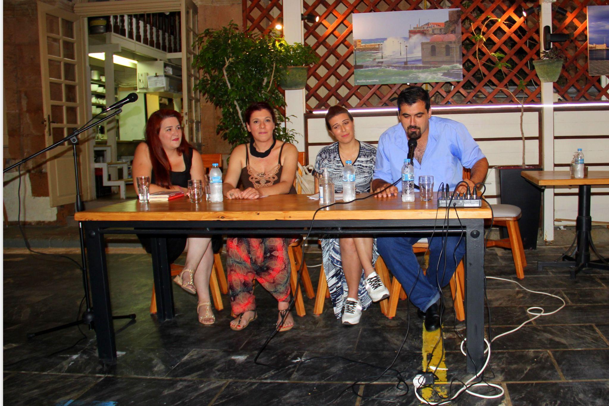 Παρουσίαση του βιβλίου : Η Ελλάδα του Μολιέρου