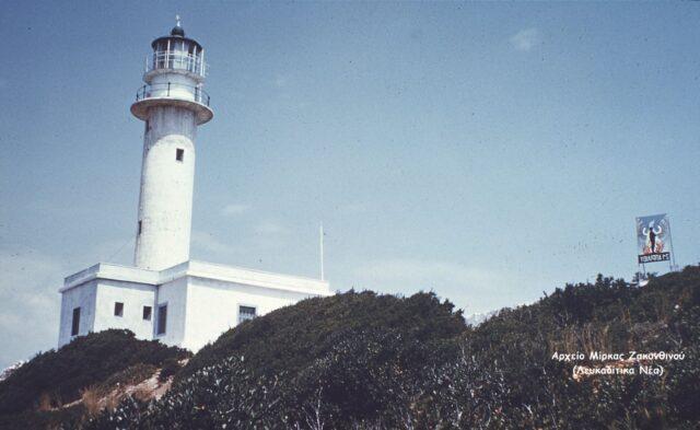 Ακρωτήριο Λευκάτας.