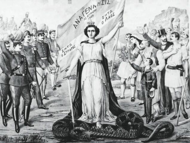 Αλέξανδρος Οθωναίος