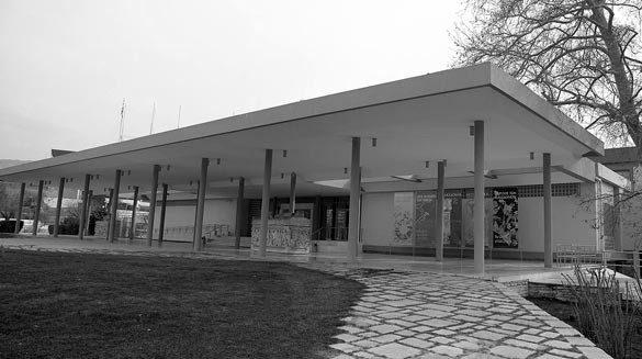 μουσείου