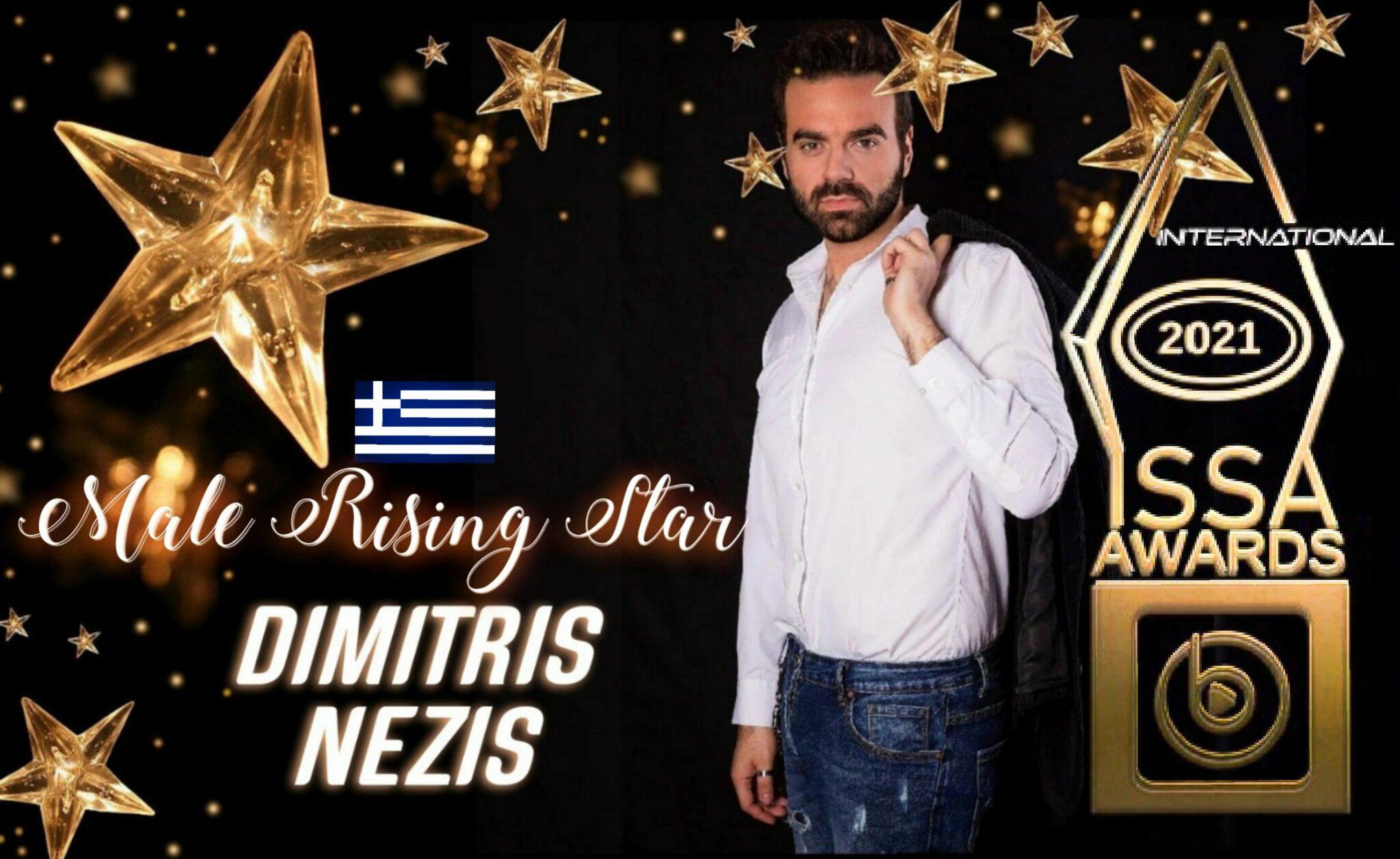 "O Δημήτρης Νέζης βραβεύτηκε ως ""International Male Rising Star"""