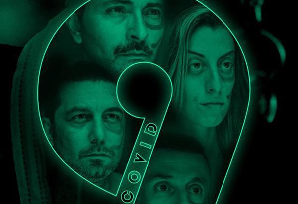"""παράσταση """"COVID-9"""" πηγή: viva.gr"""